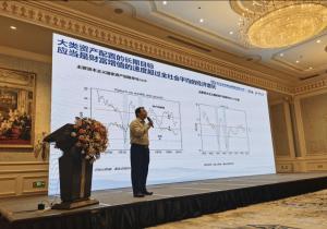 民生银行天津分行成功举办2020年下半年投资策略报告会